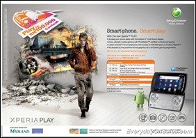 sony-erison-play-contest-2011-EverydayOnSales-Warehouse-Sale-Promotion-Deal-Discount