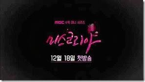 MBC 미스코리아 티저 예고 (MISSKOREA).mp4_000041007