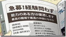 Noragami - OAD 2 -24
