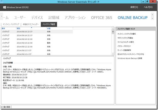 2014-09-17_001353