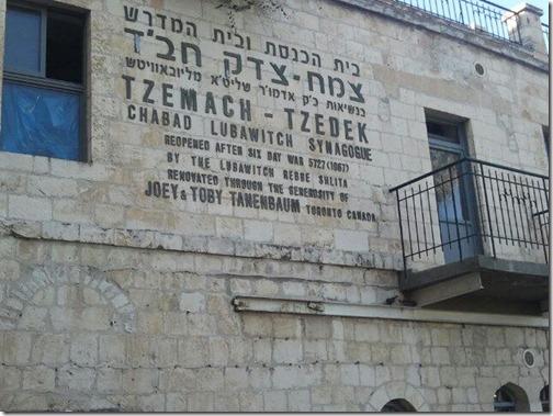 Chabad2