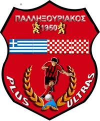 Τακτική γενική συνέλευση στον Παλληξουριακό (23-6-2012)