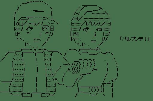 パズとシータ(天空の城ラピュタ)