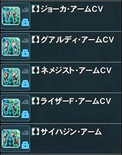 2014-09-14 16_51_33-Phantasy Star Online 2