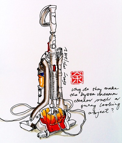 Dyson vacuum cleaner drawing