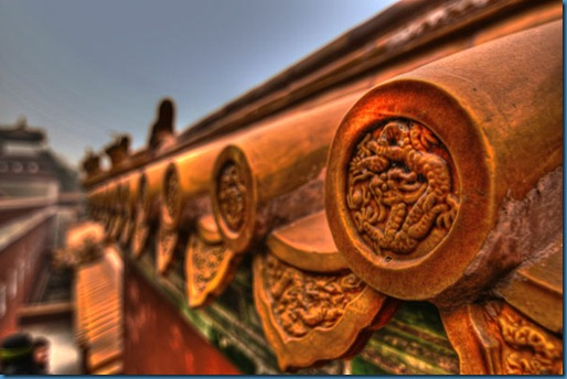 Summer Palace Roof HDR