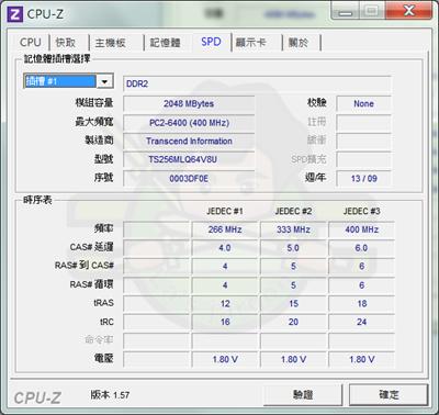MediaCoder-004