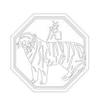 dibujo-tigre_4q5.jpg