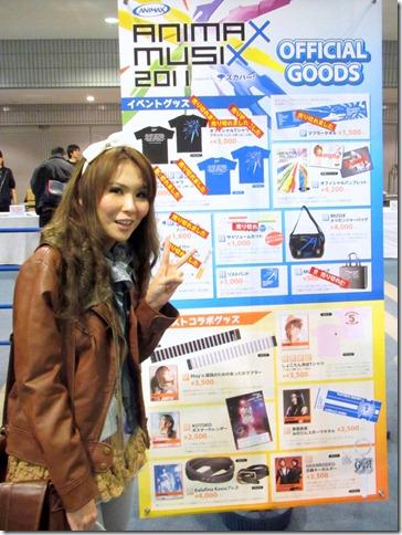 nov11_Japan 091