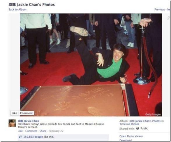 jackie-chan-facebook-13