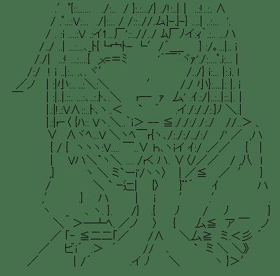 千石撫子 (化物語)