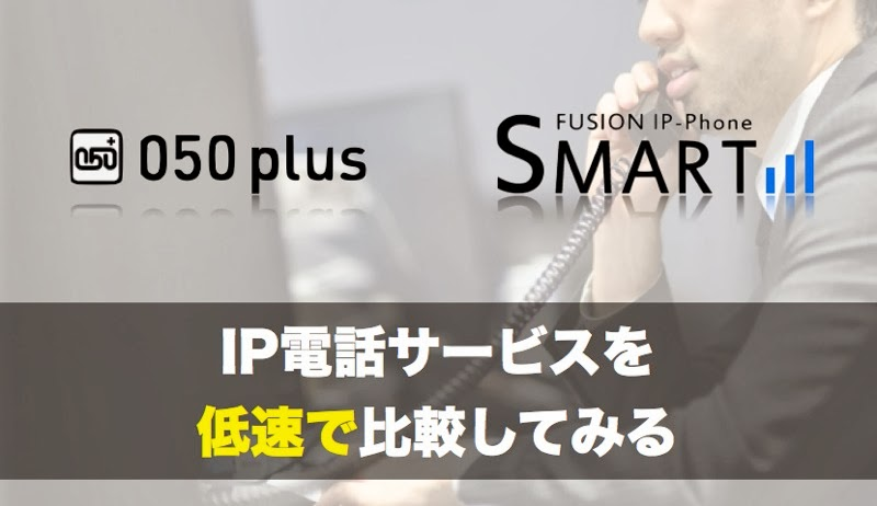 Ipphone 042 001
