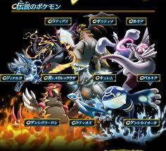 Hình Ảnh Pokemon Movie 18 Special: Pikachu to Pokemon Ongakutai