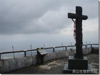 聖母峰峰頂展望極佳
