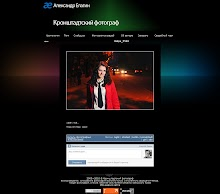 Кронштадтский фотограф -  Katya_5546_1290512062310.jpg