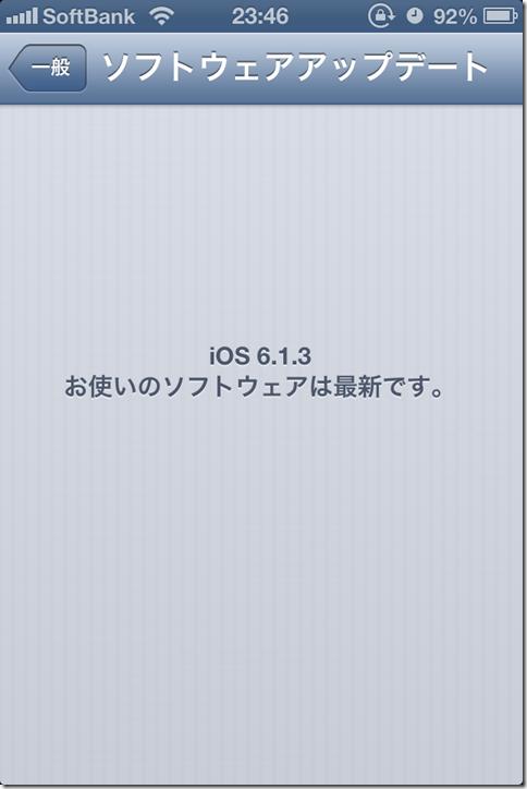 IMG_3921
