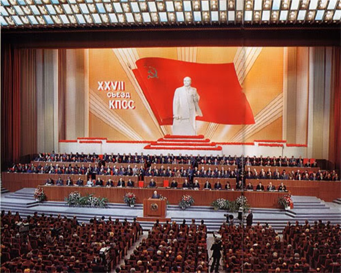 Supreme-Soviet2