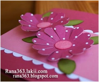 Scallop-Circle-Flower-Card-