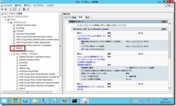 2014-11-01_000229