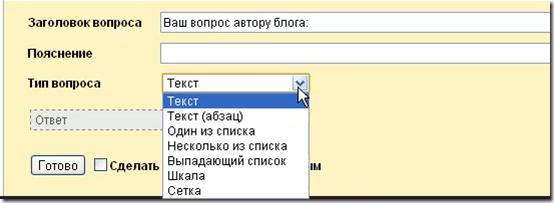 документы google 005