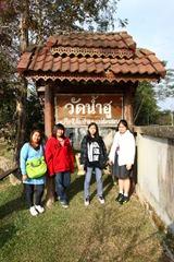 IMG_5064DDp