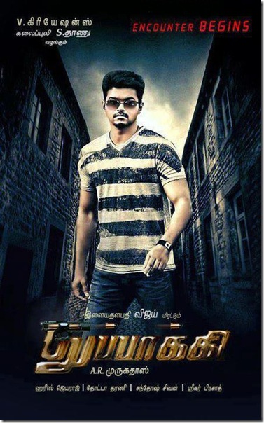 Kollywood hotshots 2012 thuppakki first look altavistaventures Images