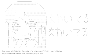 [AA]Maki Natsuyo (Love Lab)