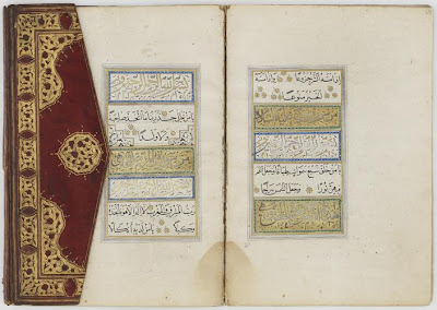 Munajat Koran (Book of prayers) | Origin:  Turkey | Period: 17th century?  Ottoman period | Details:  Not Available | Type: Ink, gold and silver on paper | Size: H: 25.2  W: 17.2  cm | Museum Code: F1937.37 | Photograph and description taken from Freer and the Sackler (Smithsonian) Museums.