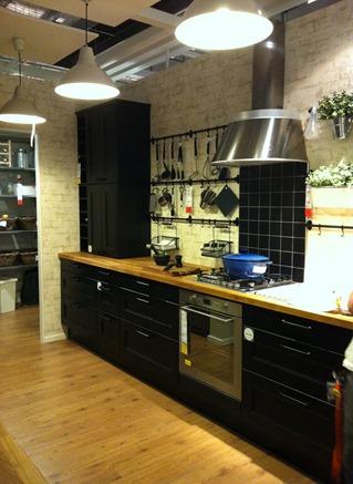 Ikea - Kitchen 1