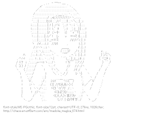 [AA]Akemi Homura (Puella Magi Madoka Magica)