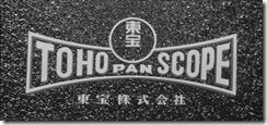 Varan Toho Pan Scope