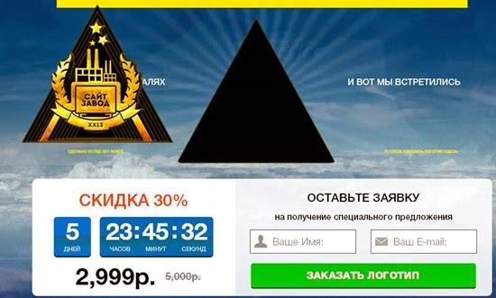 логотип цена
