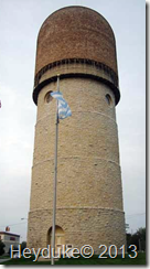 Ypsilanti water tower