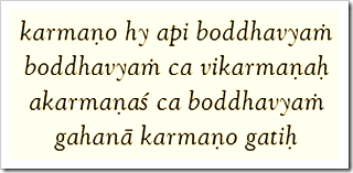 Bhagavad-gita, 4.17