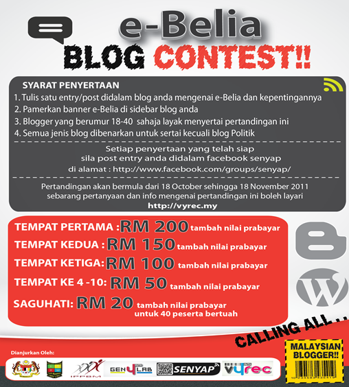 ebelia blog contest