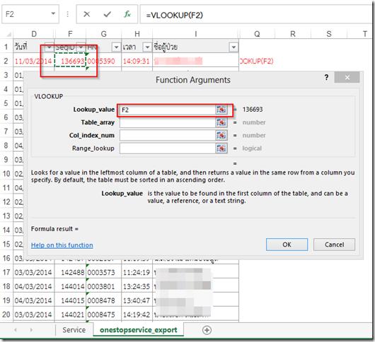 2557-04-08 17_45_04-onestopservice_export (1).xls  [Compatibility Mode] - Excel