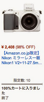 amazon-time-sale-05.jpg