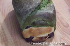 panda-bread2 041