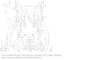 [AA]Nakano Azusa Cat ears (Keion!)
