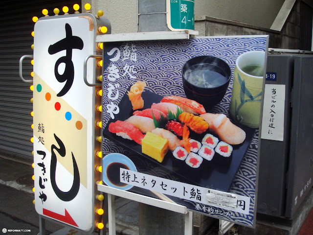 one of the many sushi restaurants at the tsukiji fishmarket in Ginza, Tokyo, Japan