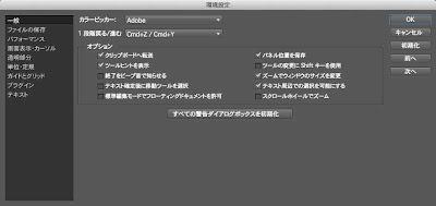 ScreenSnapz009.jpg
