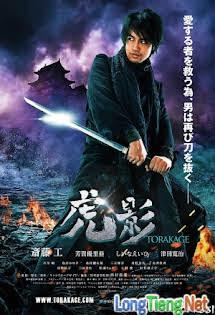 Cuộc Chiến Ninja Của Torakage - Ninja Torakage Tập HD 1080p Full