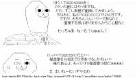 TwitAA 2012-05-06 15:59:57