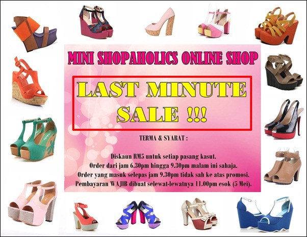Last Minute Sale banner 2