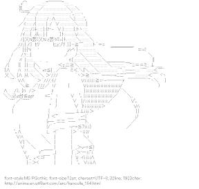 [AA]Ushio (Kantai Collection)