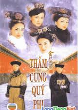 Thâm Cung Quý Phi