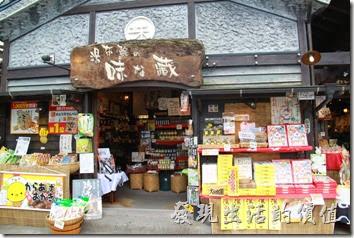 日本北九州-由布院街道18
