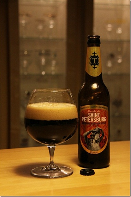 Thornbridge-StPetersberg-g&b