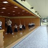 budo center in minami-shinjuku in Yoyogi, Tokyo, Japan