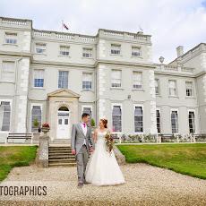Wokefield-Park-Mansion-House-Wedding-Photography-LJPhoto-SBB-(121).jpg